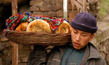 Kyrgyz Republic: Development of Microfinance Strategy