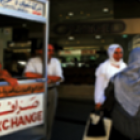 Indonesia: Expanding Access to Islamic Finance for SMEs